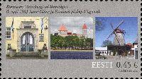 450 лет городу Курессааре, 1м; 0.45 Евро