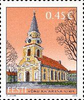 Церковь Св. Катерины, 1м; 0.45 Евро