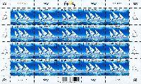 Кубок мира по яхтингу, класс Финн, М/Л из 20м; 1.10 Евро x 20