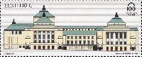Столетие здания эстонского театра, 1м; 1.10 Евро