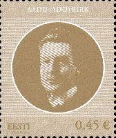 Государственный деятель Адо Бирк, 1м; 0.45 Евро