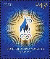 Олимпийский комитет Эстонии, 1м; 0.45 Евро