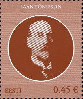 Государственный деятель Яан Тыниссон, 1м; 0.45 Евро