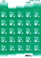 Стандарт, Почтовый рожок, самоклейка, М/Л из 25м; 0.10 Евро x 25
