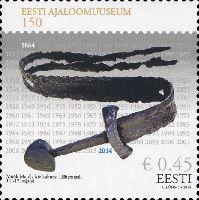 Эстонский исторический музей, 1м; 0.45 Евро