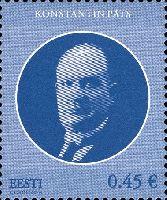 Государственный деятель Константин Пятс, 1м; 0.45 Евро