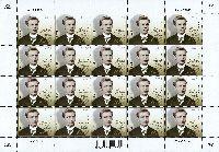 Поэт Юхан Лийв, М/Л из 20м; 0.45 Евро x 20