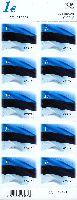 Стандарт, Национальный Флаг Эстонии, самоклейка, М/Л из 10м; 1.0 Евро x 10