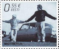 Совместный выпуск Эстония-Латвия-Литва, Балтийский путь, 1м; 0.55 Евро