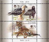 Таллиннский зоопарк, блок из 2м; 0.55 Евро x 2