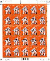 Флора, Ядовитые грибы, М/Л из 25м; 0.55 Евро x 25