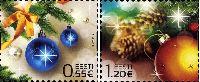 Рождество'14, самоклейки, 2м; 0.55, 1.20 Евро