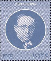 Государственный деятель Юри Улуотс, 1м; 0.55 Евро