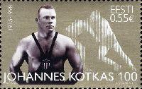 Борец Йоханнес Коткас, 1м; 0.55 Евро