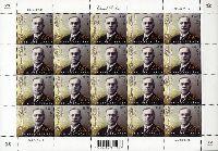 Писатель Эдуард Вильде, М/Л из 20м; 0.55 Евро x 20