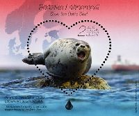 Сохраним Балтийское море, блок; 2.55 Евро