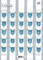 Стандарт, Герб города Пайде, самоклейка, М/Л из 4м; 0.55 Евро x 4