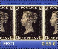 175 лет первой почтовой марки, 1м; 0.55 Евро