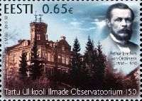 Метеорологическая обсерватория тартуского университета, 1м; 0.65 Евро