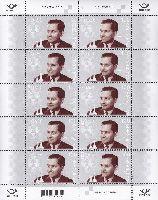 Шахматист Пауль Керес, М/Л из 10м; 0.65 Евро x 10