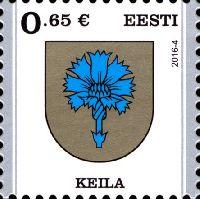 Стандарт, Герб города Кейла, самоклейка, 1м; 0.65 Евро
