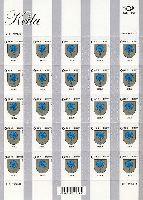 Стандарт, Герб города Кейла, самоклейка, М/Л из 25м; 0.65 Евро x 25