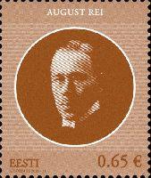 Государственный деятель Аугуст Рей, 1м; 0.65 Евро