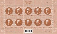 Государственный деятель Аугуст Рей, М/Л из 10м; 0.65 Евро x 10