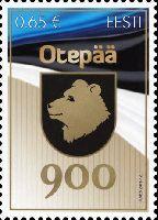 900 лет городу Отепяа, 1м; 0.65 Евро