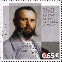 Художник Антс Лайкмаа, 1м; 0.65 Евро