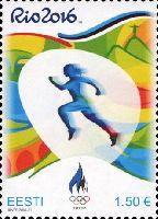 Олимпийские игры в Рио-де-Жанейро'16, 1м; 1.50 Евро