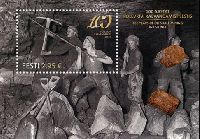 Добыча горючих сланцев в Эстонии, блок; 2.95 Евро