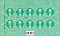 Государственный деятель Тынис Кинт, М/Л из 10м; 0.65 Евро x 10