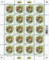 Фауна, Лесная мышовка, М/Л из 20м; 0.65 Евро x 20