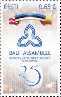 Совместный выпуск Эстония-Латвия-Литва, Балтийская Ассамблея, 1м; 0.65 Евро