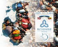 Совместный выпуск Эстония-Латвия-Литва, Балтийская Ассамблея, блок; 1.40 Евро