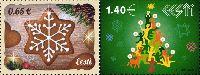 Рождество'16, 2м; 0.65, 1.40 Евро