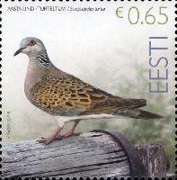 Фауна, Горлица, 1м; 0.65 Евро