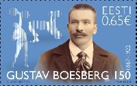 Тяжелоатлет Густав Бесберг, 1м; 0.65 Евро