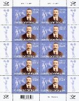 Тяжелоатлет Густав Бесберг, М/Л из 10м; 0.65 Евро x 10