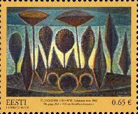 Сокровища художественного музея Эстонии, 1м; 0.65 Евро