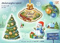 Рождество'17, самоклейка, блок из 4м; 0.75 Евро x 4