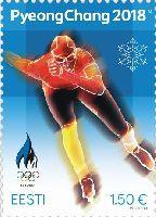 Зимние Олимпийские игры в Пхёнчхане'18, 1м; 1.50 Евро