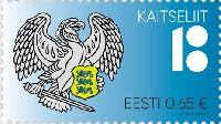 Лига обороны Эстонии, 1м; 0.65 Евро