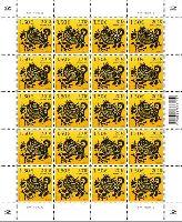 Год Собаки, М/Л из 20м; 1.50 Евро x 20