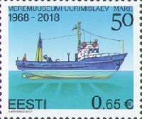 Эстонский морской музей, 1м; 0.65 Евро