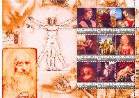 "Собственная марка, Живопись, Леонардо да Винчи, М/Л из 9м и 9 купонов; ""V"" х 9"