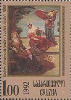 Картина Л.Гудиашвили, 1м; 1.0 Куп