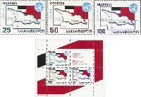 Грузия - член ООН; 3м + блок из 3м + купон; 25, 50, 100 Куп x 2