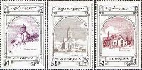 "Definitives, Monuments of architecture (like # 006), 3v; ""1"", ""2"", ""3"""